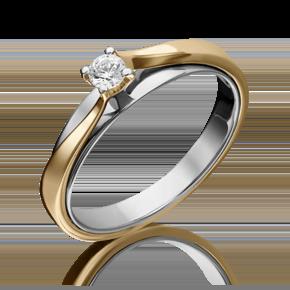 Помолвочное кольцо из лимонного золота с бриллиантом 01-5235-00-101-1121-30