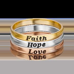 Обручальное кольцо из комбинированного золота с эмалью 01-4781-00-000-1140-39