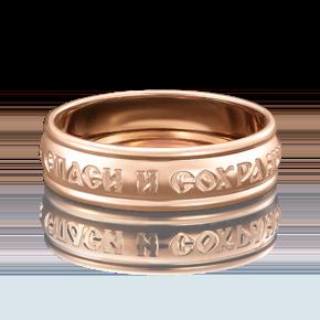 Кольцо из красного золота 01-4652-00-000-1110-01