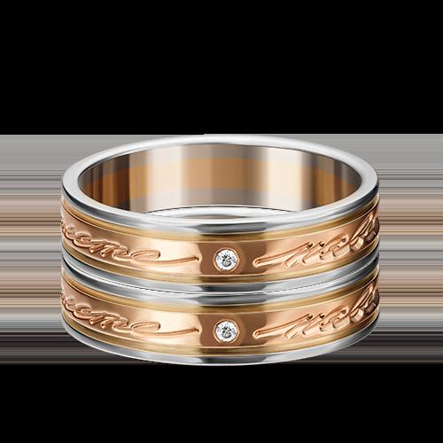 Обручальное кольцо из комбинированного золота фианитом 01-4037-00-401-1111-21
