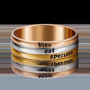Обручальное кольцо из комбинированного золота с эмалью 01-4856-00-000-1140-39