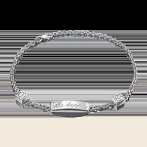 Браслет из серебра 05-0599-00-000-0200-68