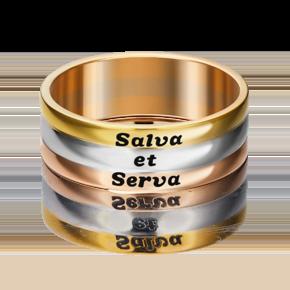 Обручальное кольцо из комбинированного золота с эмалью 01-4830-00-000-1140-39
